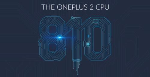 oneplus2_news