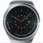 Samsung-Gear-S2-teaser-2