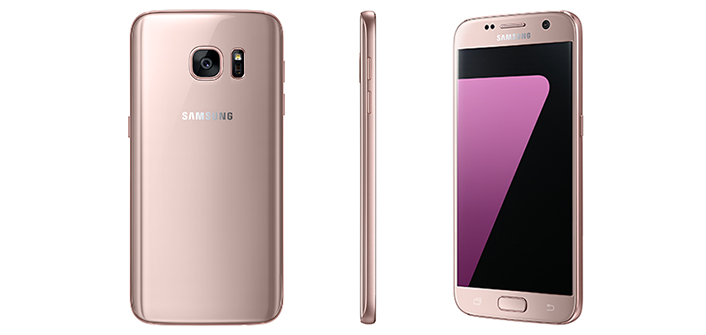 Galaxy-S7-Pink-Gold