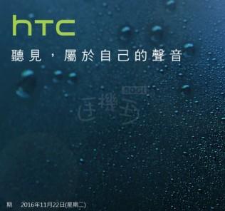 htc-10-evo-2